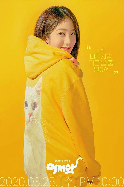 Shin Ye Eun sebagai Kim Sol Ah