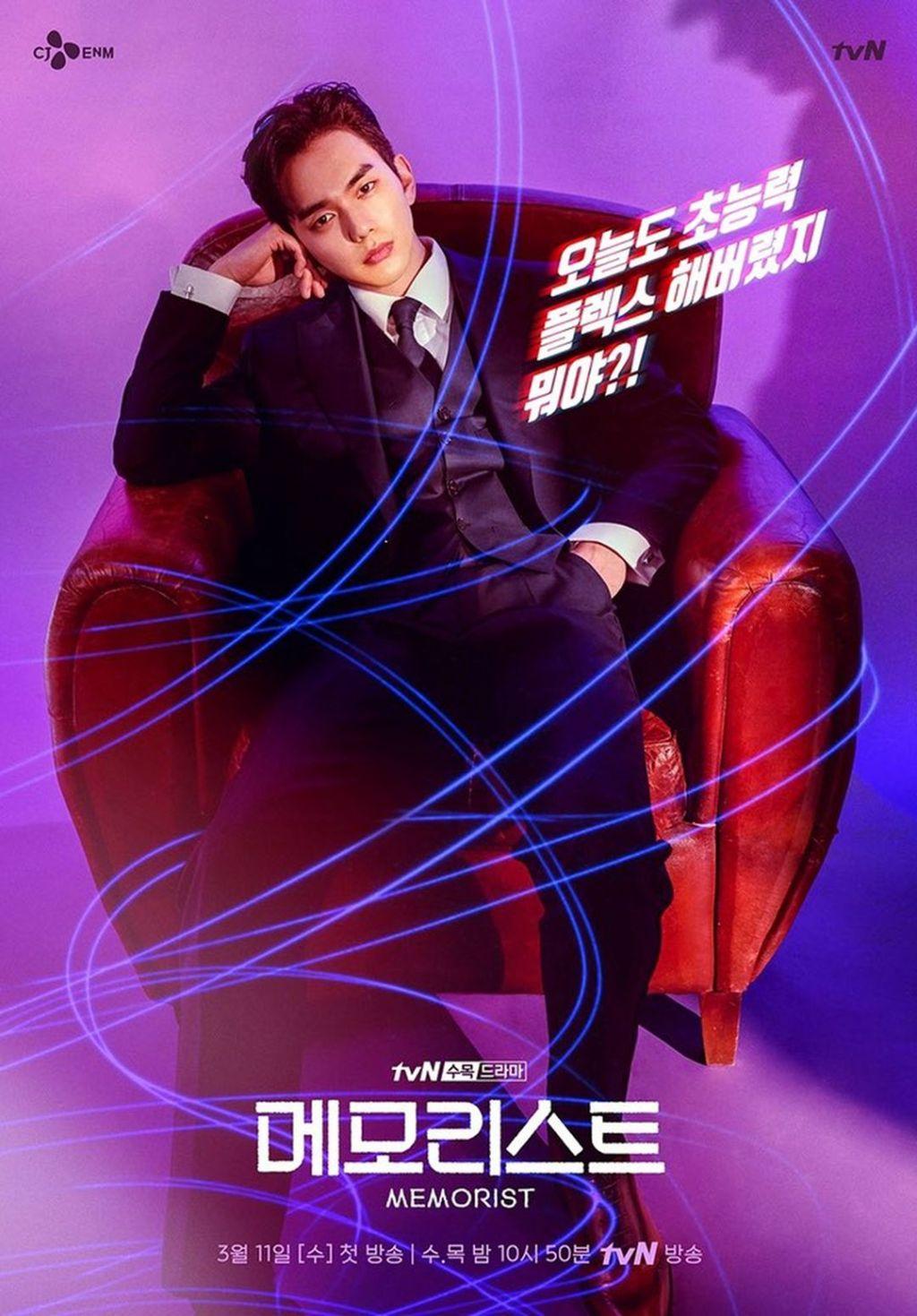 Yoo Seung Ho sebagai Dong Baek