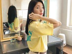Profil Lengkap Ha Young-As