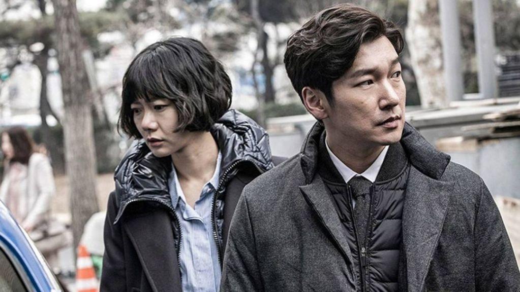 K Drama Stranger 2