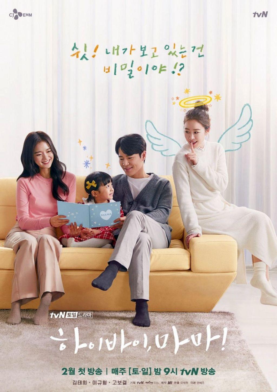 Sinopsis Dan Profil Lengkap Pemeran K-Drama Hi Bye Mama (2020)