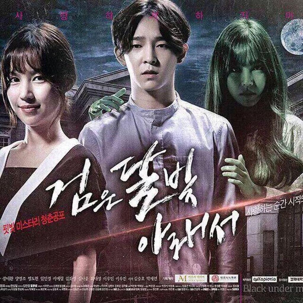 Sinopsis Dan Profil Lengkap Pemeran Drama Misteri Thriller Under The Black Moonlight (2016)