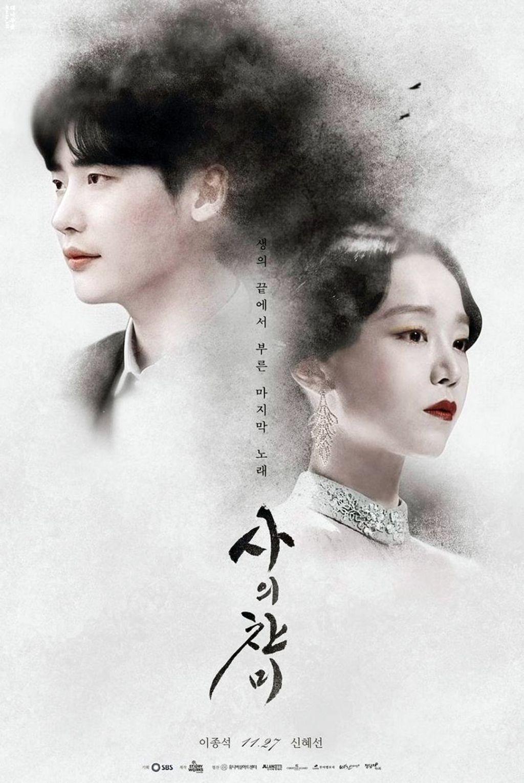 Sinopsis Dan Profil Lengkap Pemeran K-Drama The Hymn of Death (2018) Yang Diangkat Dari Kisah Nyata
