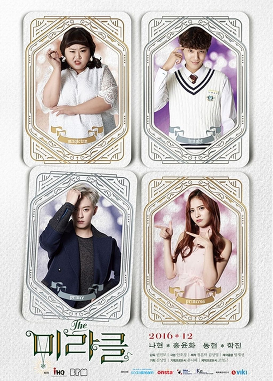 Sinopsis Dan Profil Lengkap Pemeran Mini Drama The Miracle (2016)
