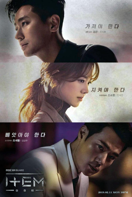 Sinopsis Dan Profil Lengkap Pemeran K-Drama Item (2019)