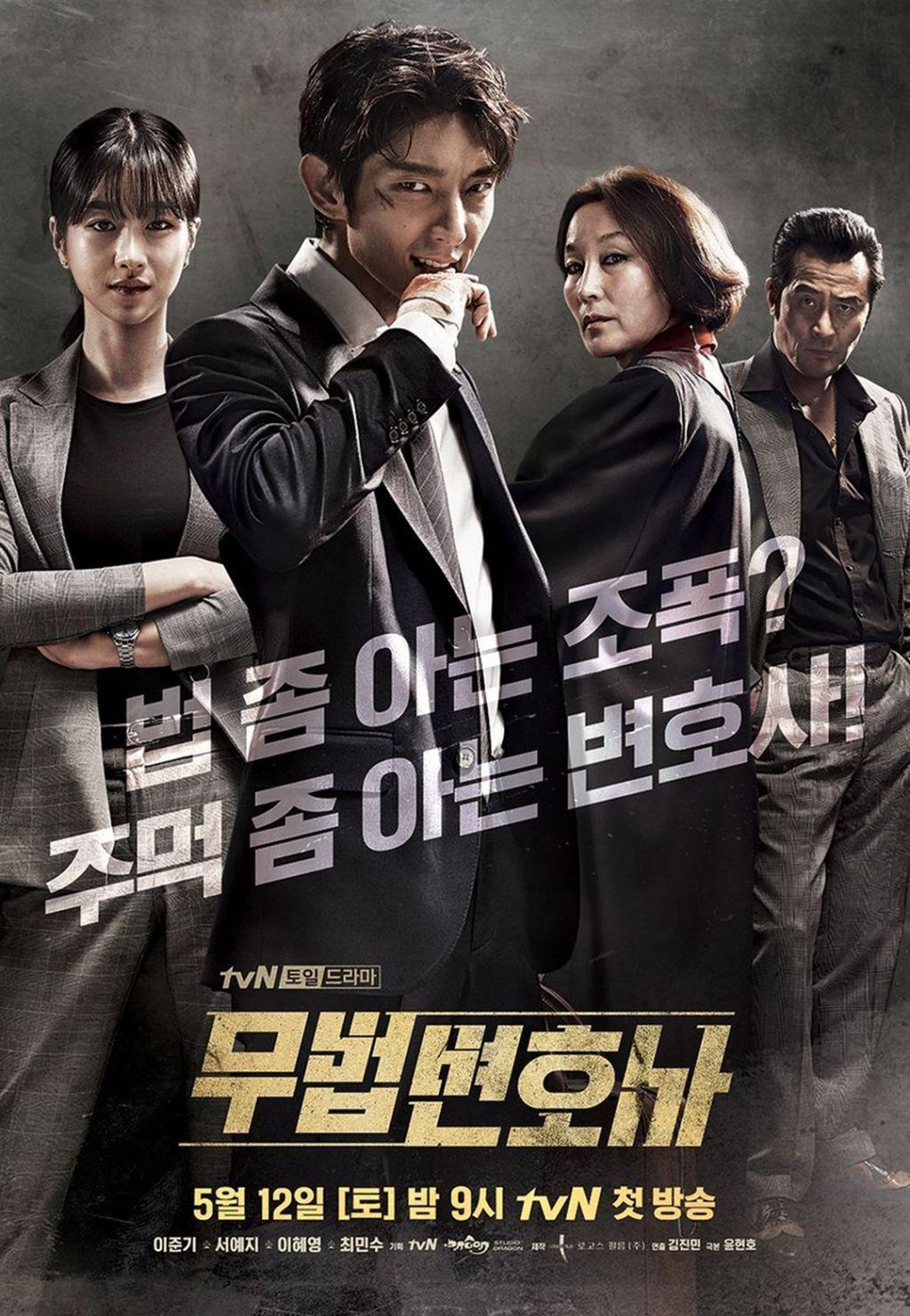 Sinopsis Dan Profil Lengkap Pemeran K-Drama Lawless Lawyer (2018)