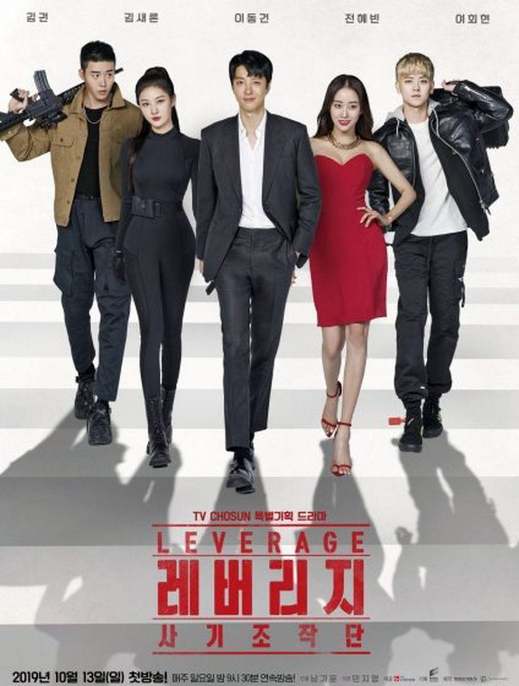 Sinopsis Dan Profil Lengkap Pemeran K-Drama Leverage (2019)