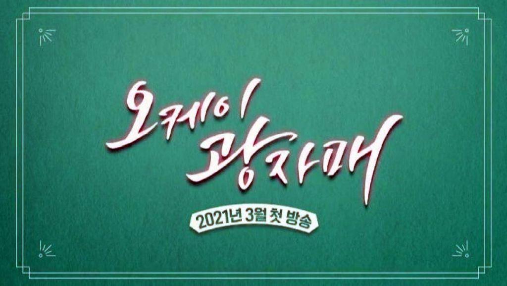 Sinopsis Dan Profil Lengkap Pemeran K-Drama Upcoming Ok Kwang Sisters (2021)