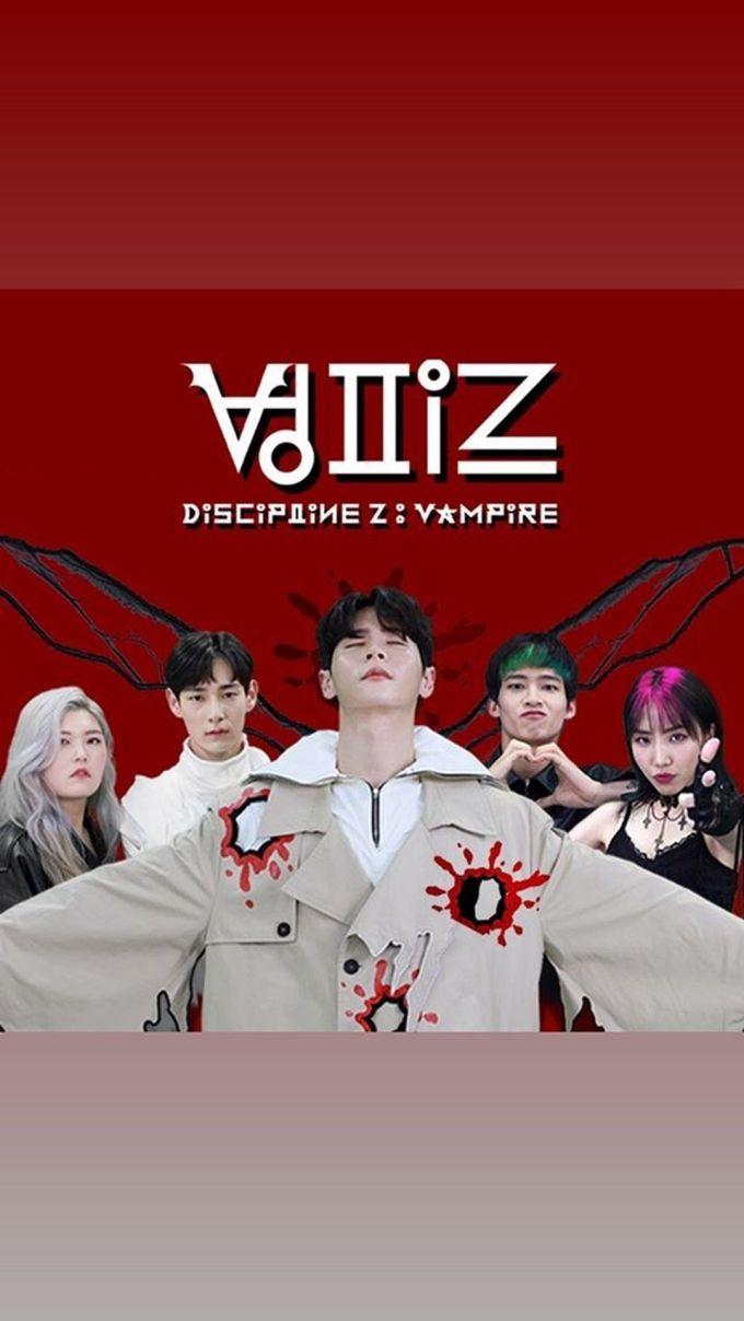 Discipline Z Vampire