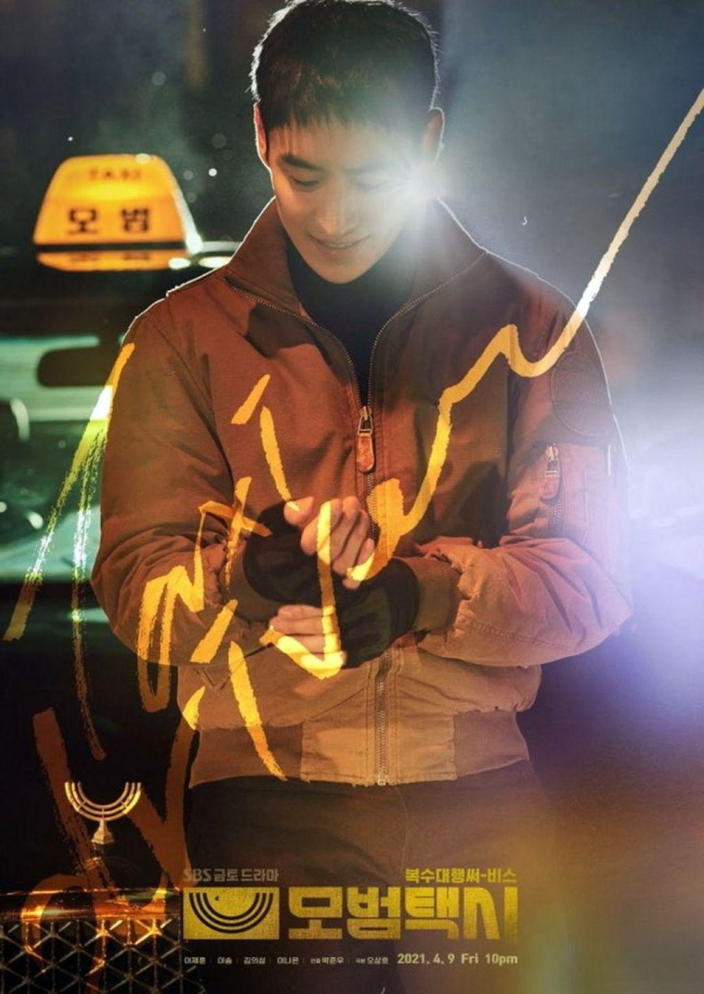 Sinopsis Dan Profil Lengkap Pemeran K-Drama Upcoming Taxi Driver (2021) Yang Akan Segera Tayang di SBS