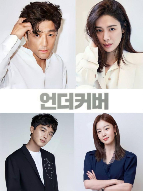 Sinopsis Dan Profil Lengkap Pemeran K-Drama Undercover (2021)