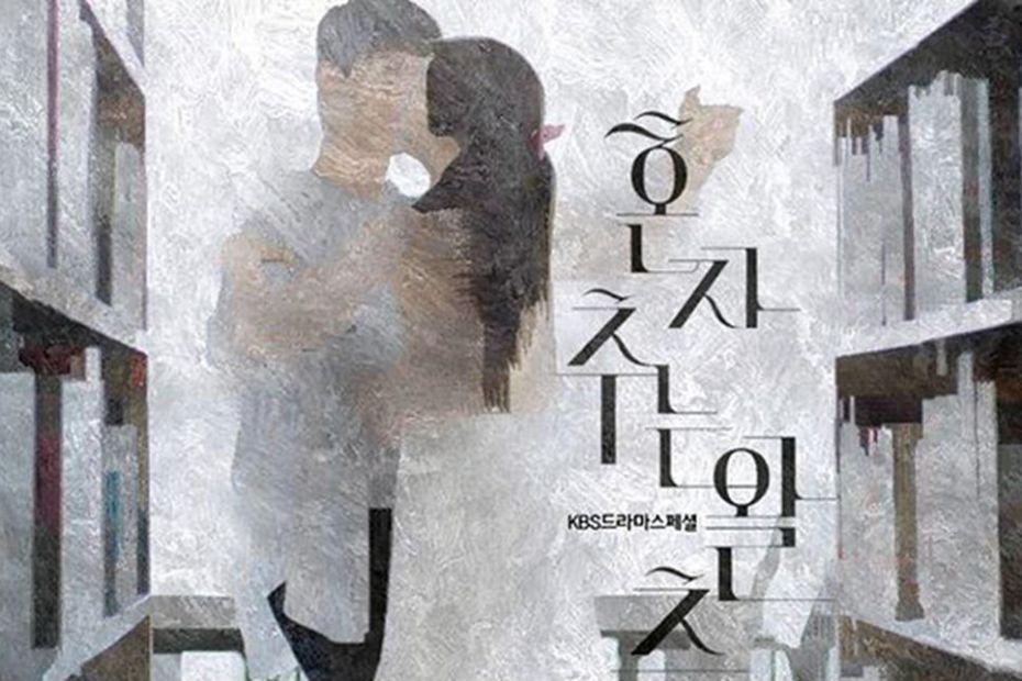 Drama Special Season 8 ( Dancing the Waltz Alone)