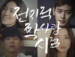 Sinopsis Dan Profil Lengkap Pemeran Drama Secret Crushes Season 1 (2016)