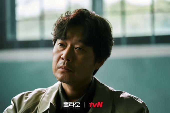 Aktor Yoo Jae Myung