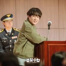 Cha Tae Hyun at Police University Drama