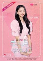 Im Na Young as Yoon Yi Seo