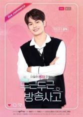 Jung Min Gyu as Kwon Hyuk