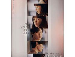 Jeon Doyeon dan Ryu Junyeol Tampilkan Tatapan Sendu Dalam Poster Terbaru Drama Korea Lost