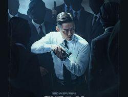 MBC Membagikan Poster Selanjutnya untuk Drama Blockbuster 'The Veil' 2021