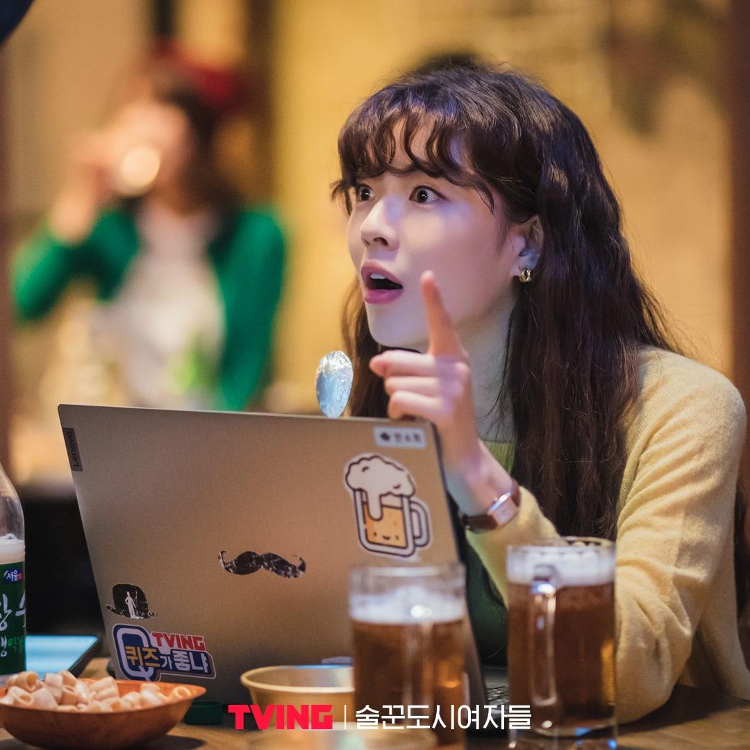 Lee Sun Bin sebagai Ahn So Hee