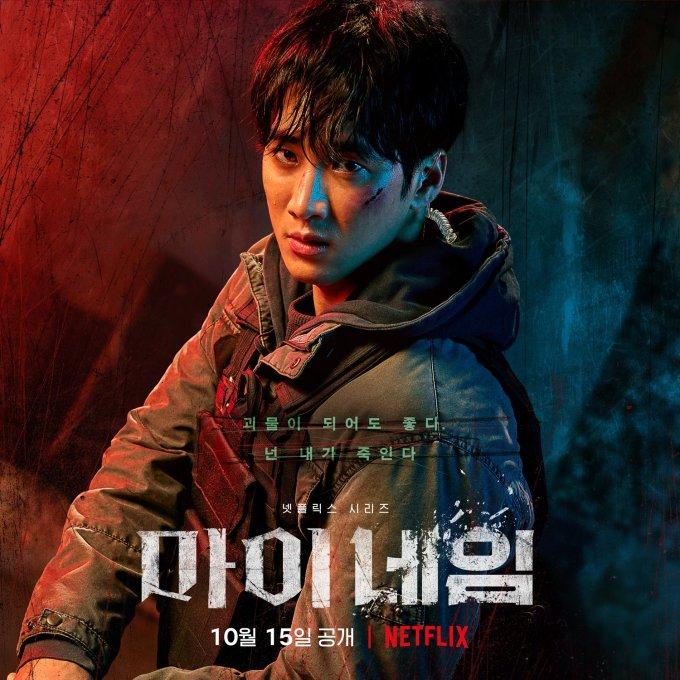 Ahn Bo Hyun sebagai Jeon Pil Do