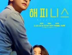 tvN Drama Membagikan Poster Baru untuk Pemeran Utamanya Han Hyo Joo dan Park Hyung Sik serta Still Cuts Pertama dari Jo Woojin untuk Drama Upcoming Happiness