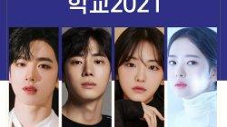 Drama Upcoming SBS School 2021