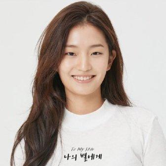 Han Ji Won sebagai Lee Yoon Seul