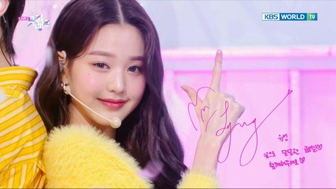 KBS Music Bank Jang Wonyoung