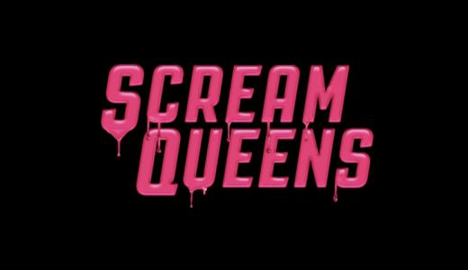 スクリーム・クイーンズ シーズン1第10話のあらすじと感想