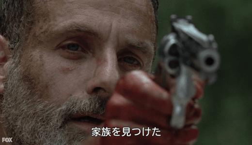ウォーキング・デッド シーズン9 第5話のあらすじ&感想