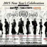 Team LA Japan presents Seven Souls in the Skull Castle event party on Jan 11