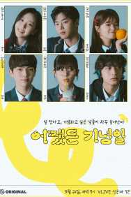 Anniversary Anyway