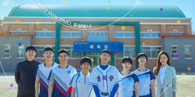 Racket Boys  فريق الريشة الطائرة