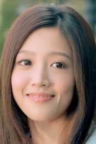 Wei Ting Huang