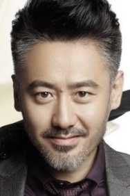 Wu Xiu Bo
