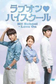 Hi! School: Love On