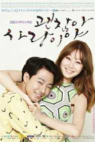 It's Okay, That's Love