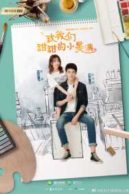 The Love Equations