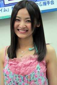Tsukui Minami