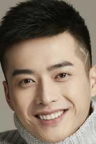 Han Cheng Yu