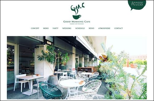 goodmoningcafe1
