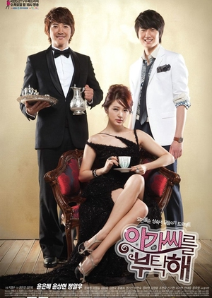 My Fair Lady Episode 1 Subtitle Indonesia - 動画 Dailymotion