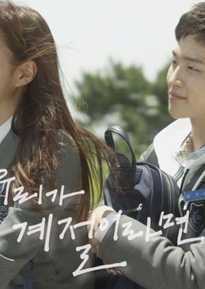 If We Were A Season : season, Drama, Special, Season, (South, Korea), DramaWiki