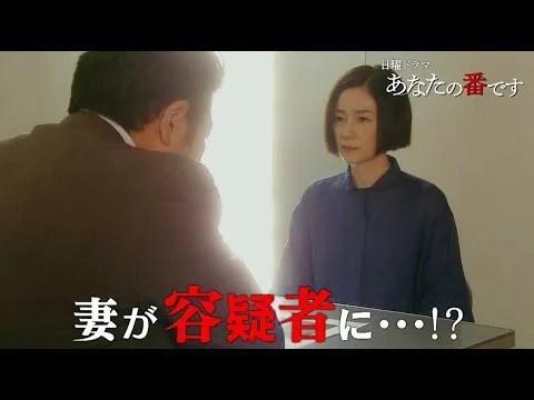 あなたの番です三倉佳奈(マナカナ)の石崎洋子が死ぬ?Huluでフラグが立つ