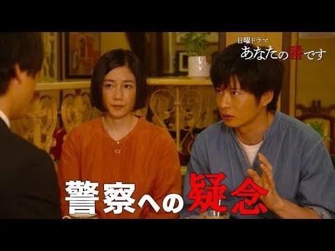 尾野幹葉(奈緒)が怖くて気味が悪い!翔太のことが好きなの?あなたの番です