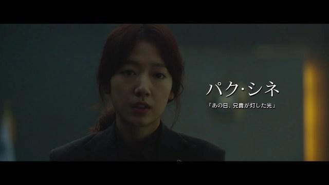 沈黙愛のラストのネタバレあり感想。チェ・ミンシク主演韓国映画