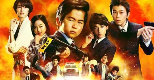 ドラマ『コドモ警察』感想