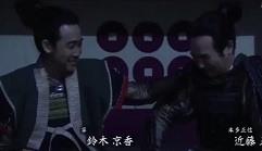 【真田丸】第50回 (最終回)感想