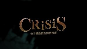 crisis-op
